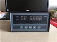 WP-XSLC40RS2V0