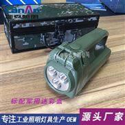 熙捷XZY2310-军之光XZY2310防爆搜索灯