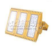 BAX1208-LED100W固态免维护防爆灯 LED100W防爆灯 工业防爆灯