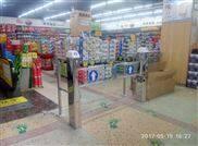 超市自动感应门的原理