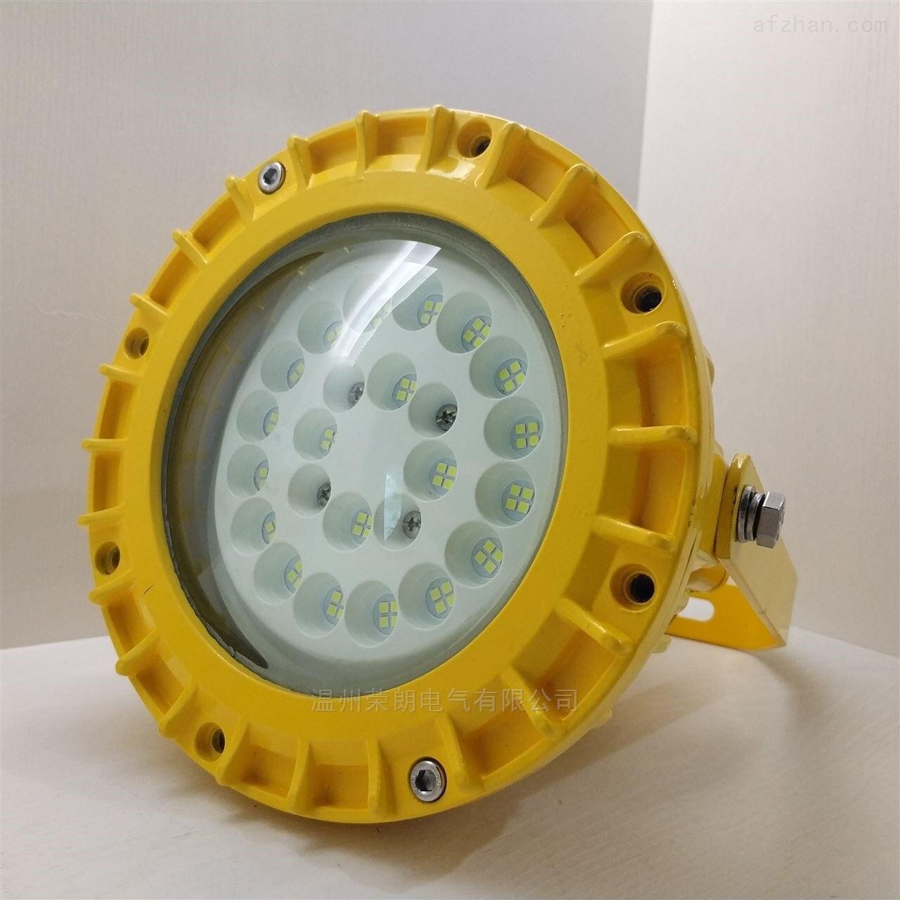 圆形LED防爆泛光灯/工厂防爆灯功率100W报价