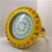 防爆免维护LED节能灯150W