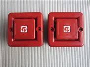 E2S SONF1DC24R 报警器