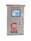 TA-RQ-NOX帶預處理氮氧化物在線監測儀