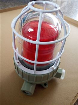 BBJ-AC220V防爆声光报警器