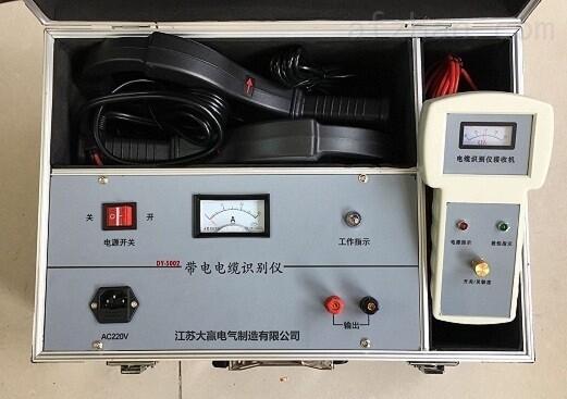 带电电缆识别仪厂家|用途