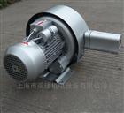 2QB810-SAH17清洗 干燥设备专用高压鼓风机