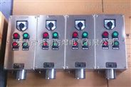 不锈钢立式2灯2钮1表防爆操作柱