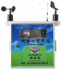 空气质量监测仪 大气污染网格化微型监测站