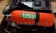 全新产品梅思安AX2100空气呼吸器