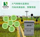 上海大气环境空气监测系统网格化微型空气站