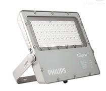 飞利浦BVP381 LED120/NW 100W泛光灯