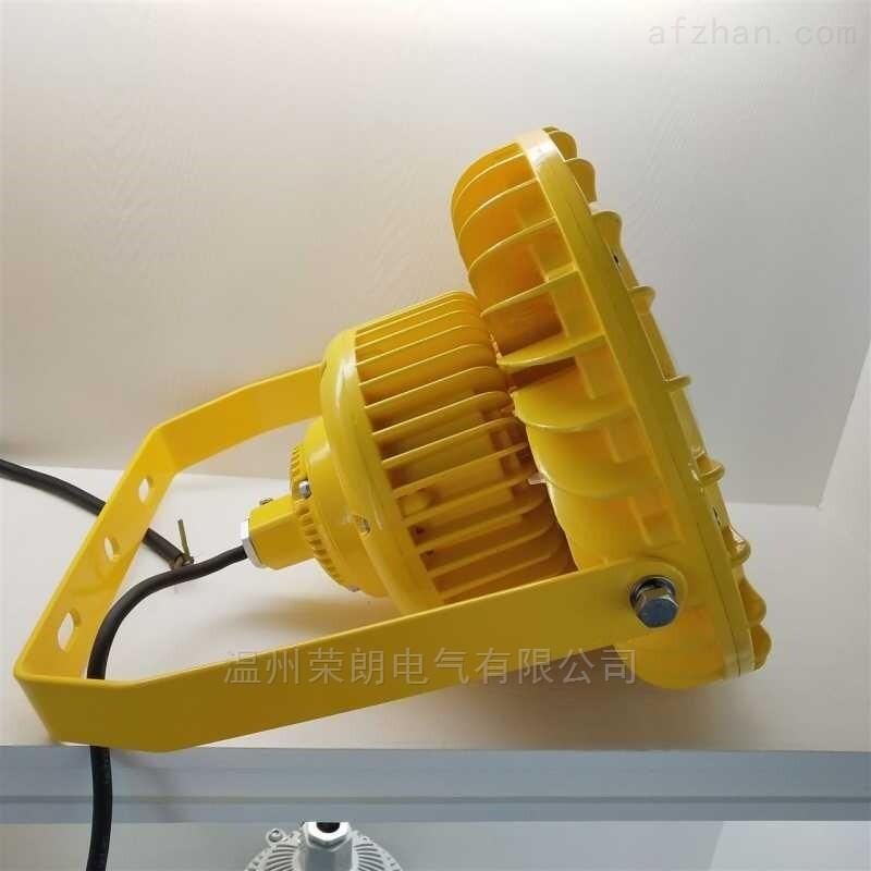LED防爆泛光灯120W IP66