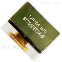 COG液晶模块生产厂家价格优惠