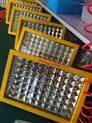 免维护防爆LED节能照明灯200W,防爆灯厂家
