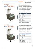 气调库保鲜超声波加湿器价格参数