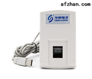 華視CV-100F臺式居民二代證指紋采集器