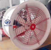FBT35-11系列防爆轴流风机 防爆防腐风机