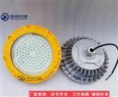 60wLED防爆灯 LED防爆厂房灯60w价格