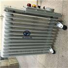 防爆油汀 1.5KW防爆电热油汀机