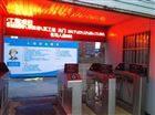广州住建局建设领域管理信息平台工地实名制