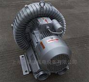 1.5KW 单相漩涡高压鼓风机