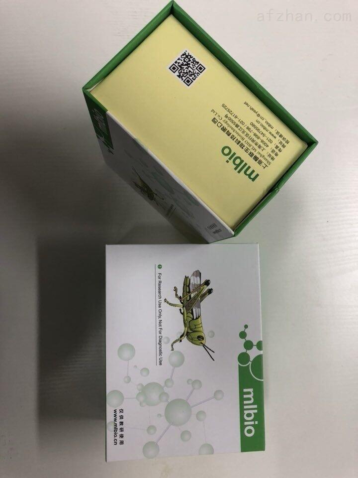 延伸蛋白AELISA试剂盒品牌