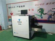 江蘇快遞專用智探ZT-6550安檢X光機