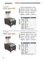 气调库加湿器超声波喷雾型20KG价格