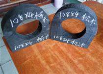 保冷木托规格齐全  空调木托生产厂家