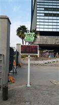 湛江渣土运输空气扬尘污染在线监测系统