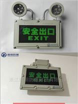 工厂壁挂式BAYD81防爆安全出口灯消防指示灯