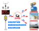 AD-室外工地扬尘噪声在线监测系统 PM2.5监控