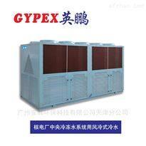 非标定制核电厂中央冷冻水机组