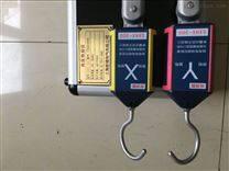 DHX-II指针式高压核相仪