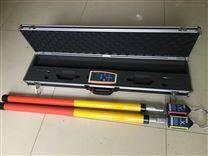 KT7900-35KV高压语音核相仪
