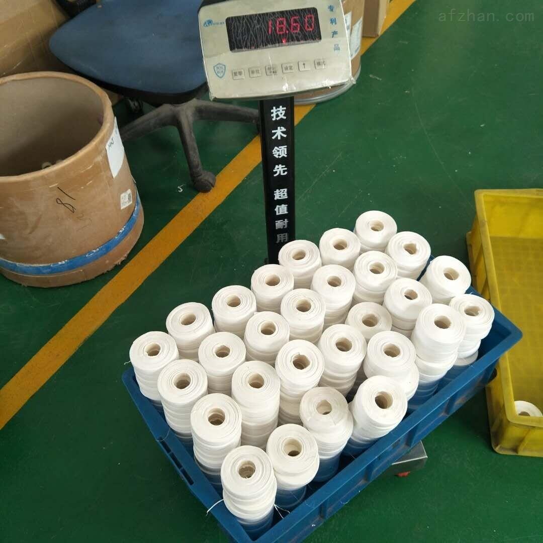 南京50mm四氟生料带大卷 月销万件正品