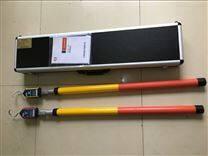 TAG-8000核相器 高压核相仪