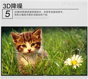 中亿睿科技YR-PJ5503G 55寸3.5mm拼接屏
