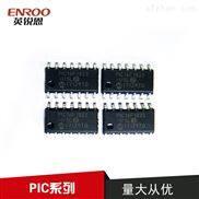 原裝PIC16F1823 單片機低功耗芯片