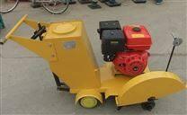 500型混凝土路面切割机 汽油马路切缝机