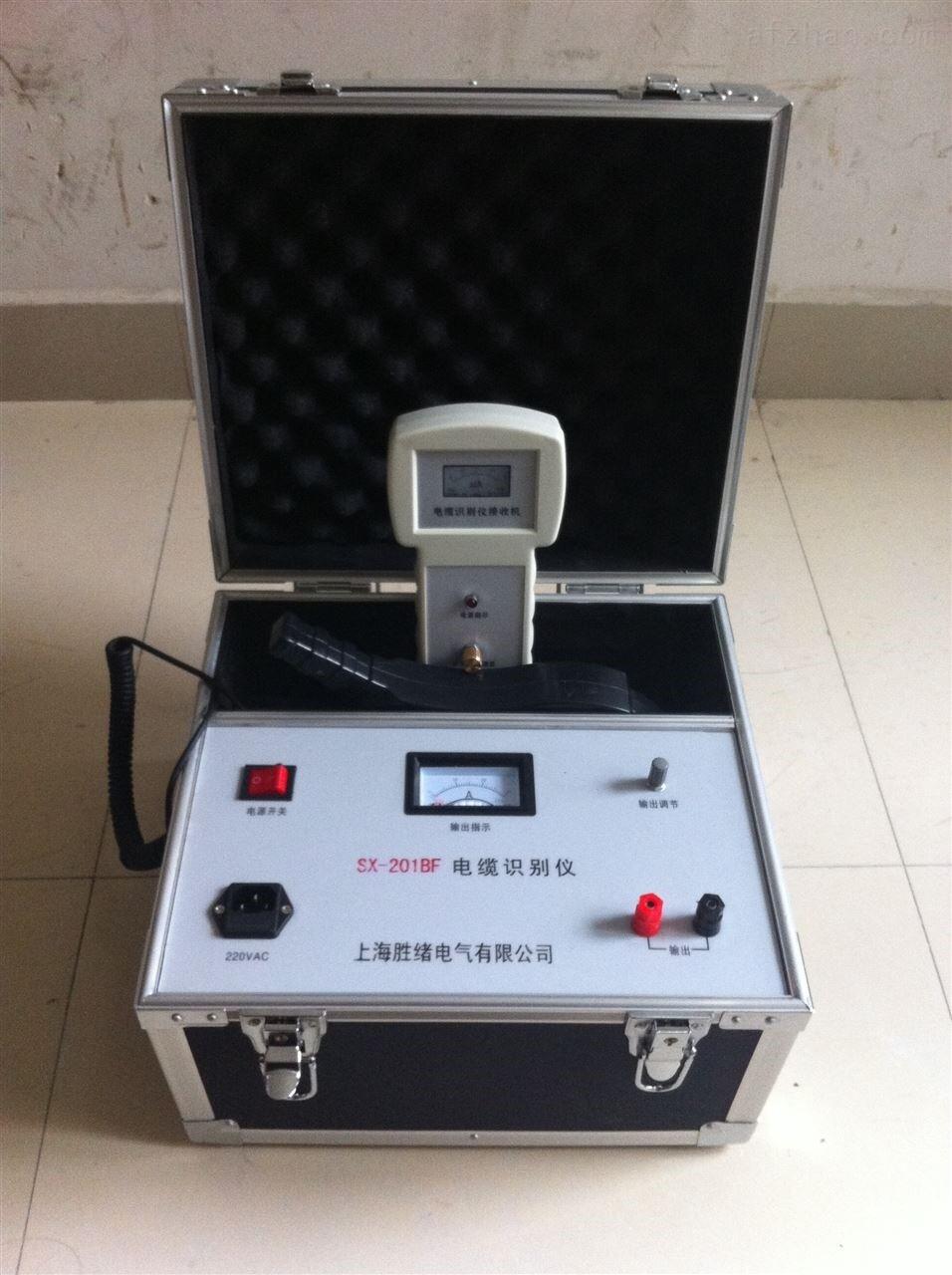 HC9015 电缆识别仪生产厂家