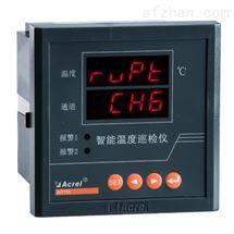 ARTM-Pn无线测温监测系统安科瑞2019新品
