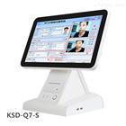 原装Q7-S访客一体机访客验系统
