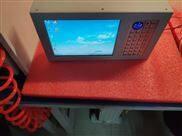 定制手持一体机8寸高亮触摸三防工业显示器