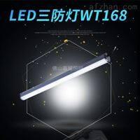 飞利浦WT168C/WT169C LED三防灯9W18W34W