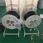 BXX-220V/16A50/100米防爆检修电缆盘拖线盘