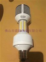 HIL35W飛利浦SPP185 SON-T路燈35W LED光源