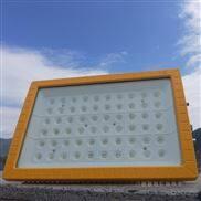 钢铁厂LED防爆泛光灯100W-壁装防爆灯厂家