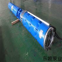 礦井礦用潛水泵